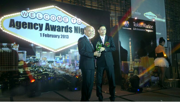 TM Group Insurance Award